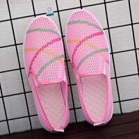 夏季新款网鞋女老北京布鞋透气网眼学生鞋一脚蹬小白鞋女休闲板鞋