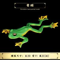 池塘动物青蛙癞蛤蟆树蛙田鸡蟾蜍玩具模型儿童仿真摆件