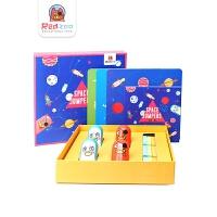 3-6岁儿童玩具 太空跳棋亲子互动桌游