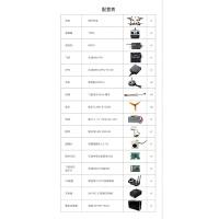 乐迪AT9S遥控器穿越机竞速机航模FPV VR眼镜T8FG AT10品质定制新品 训狼QAV210
