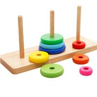 木制儿童智力玩具1-3-4-5-6岁宝宝叠叠乐圈套塔积木早教汉诺塔