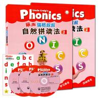 丽声瑞格叔叔自然拼读法 1 可点读 (配CD光盘) 外语 少儿英语 教师培训经验为基础 语