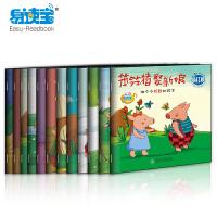 易读宝点读笔有声配套教材 杨红樱成长绘本