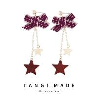 韩版925银针学院少女星星珍珠链条甜美可爱气质耳环耳钉耳饰 酒红色 925银针