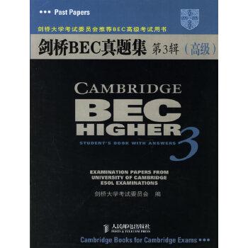 剑桥BEC真题集:第3辑(高级)