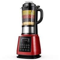 [加热破壁]金正加热破壁料理机48000转 家用全自动多功能搅拌豆浆机婴儿辅食榨汁818A