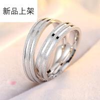 925纯银情侣戒指一对 男士戒指 磨砂银戒指 女士戒指 尾戒子结婚对戒 个性指环刻字 闭口情侣一对