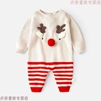 婴儿圣诞节衣服秋冬3个月宝宝毛线连体衣6针织新生儿连体毛衣