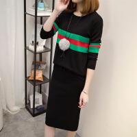 女装秋装2018新款潮套装女25-30岁时髦胖mm2018韩版内搭春季 黑色