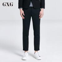 GXG休闲裤男装 秋季男士时尚潮流休闲都市修身长裤男青年