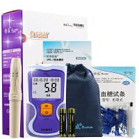 怡成血糖仪家用血糖试纸JPS-7带语音血糖仪器 主机+50片桶装试纸