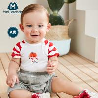 【99元任选3件】迷你巴拉巴拉夏新品婴儿三角衣纯棉撞色圆领男宝宝连体衣薄款