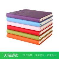 广博加厚笔记本办公皮面商务记事本简约清新学生日记本子颜色随机