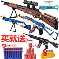 乐高积木绝地求生吃鸡发射武器6拼装98k狙击步枪12益智男孩子玩具