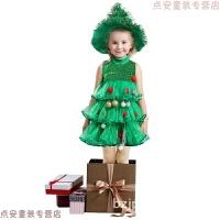 圣诞儿童演出服装表演服圣诞装女童圣诞节服幼儿圣诞树服冬季 绿色