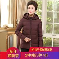 中年妈妈装冬季短款羽绒服轻薄40岁50中老年人秋装大码棉外套女