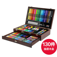 儿童绘画套装礼盒画画工具小学生水彩笔画笔美术学习用品生日礼物
