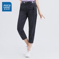 [到手价:127.9元]真维斯女装 夏装 休闲潮流帅气牛仔九分裤