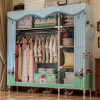 索尔诺布衣柜25MM钢管加粗加固简易衣柜组装双人大号牛津布艺衣橱经济型布衣柜2562