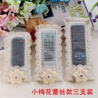 布艺电视遥控器保护套空调遥控器套透明防尘罩可爱遥控板套时尚家居用品