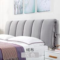 床头靠垫靠背榻榻米双人防撞靠枕床头板软包罩布艺拆洗