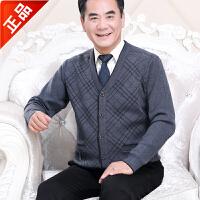 秋爸爸装中老年人毛衣男V领羊毛衫中年加厚羊绒衫针织开衫