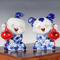 陶瓷娃娃工艺品摆件家居客厅装饰品摆设