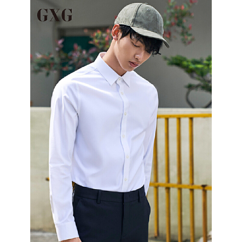 【GXG过年不打烊】GXG长袖衬衫男白色男士修身棉结婚衬衣休闲潮秋季白衬衫男 【全场一件3.5折两件3折 领劵更优惠】