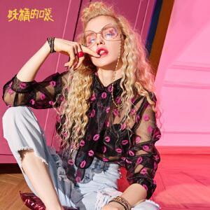 妖精的口袋雪纺上衣新款超仙宽松chic系带洋气蕾丝衫女
