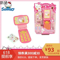 【6月・新品】Hellokitty凯蒂猫电话音乐手机仿真0-1-3岁宝宝婴儿童玩具 旋转视频电话KT-50049