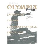 【正版直发】奥林匹亚 Taylor Downign 9787301208755 北京大学出版社