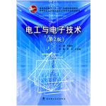【正版全新直发】电工与电子技术 2版 李文,王庆良 9787562948230 武汉理工大学出版社