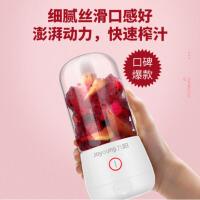 九阳(Joyoung)榨汁机水果小型便携式迷你电动多功能料理机果汁机榨汁杯可打小米糊 L3-C8 白色