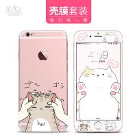 灰猫小可爱 苹果6S手机壳女款可爱硅胶软壳iPhone6plus全包防摔壳