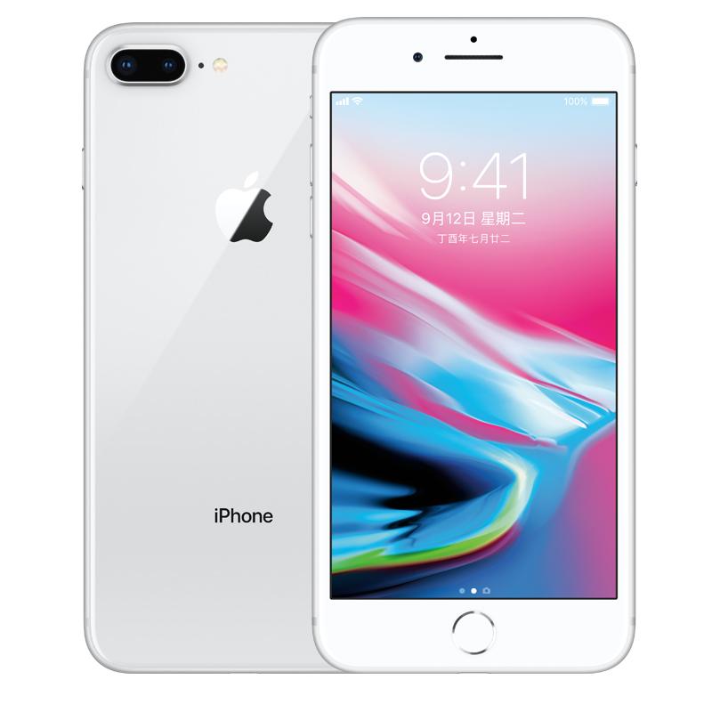 【当当自营】 Apple iPhone 8 Plus(A1864) 64G 银色 支持移动联通电信4G手机可使用礼品卡支付 国行正品 全国联保