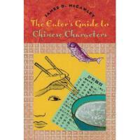 【预订】The Eater's Guide to Chinese Characters