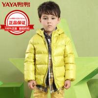 鸭鸭(YAYA)2018新款儿童羽绒服男童女童保暖加厚亲子装正品秋冬潮童装C-5440