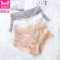 猫人蕾丝性感无痕女士内裤中腰甜美可爱少女纯棉裆冰丝三角裤
