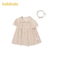 【抢购价:59】巴拉巴拉宝宝公主裙女童连衣裙夏婴儿裙子洋气韩版碎花甜