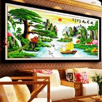 绣好的十字绣成品迎客松财运版2米3米山水风景简约现代挂画 3.05米 305*147