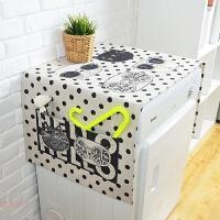 欧式滚筒洗衣机罩床头柜盖布棉麻盖巾单开门冰箱罩家用布艺防尘布 140cm*55cm 加厚款