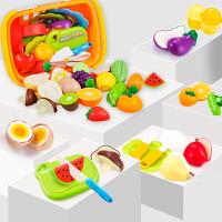 女孩购物车厨房宝宝蛋糕过家家切切乐玩具 儿童可切水果蔬菜切切看