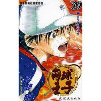 【新书店正版】网球王子 39(日)许斐刚,梁晓岩连环画出版社9787505609129