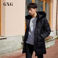 【GXG过年不打烊】GXG羽绒服男装 冬季时尚外套青年潮流中长款连帽羽绒服男修身款