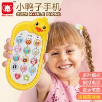 人气新品儿童手机玩具宝宝早教益智鸭子音乐故事仿真电话机1-3岁