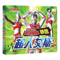 【包邮】咸蛋超人拼图:超人艾斯 谭树辉 四川少儿出版社 9787536568808