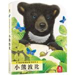 亮丽精美触摸书系列-小熊波比