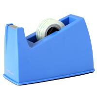 [满68包邮]得力810 胶带座 得力胶纸座 优质 通用胶带座 适用18mm以下宽度