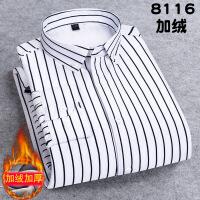 男士黑白竖条纹长袖衬衫潮流商务修身休闲韩版青年保暖加绒衬衣男
