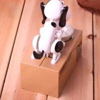 吃钱狗存钱罐韩国创意十二生肖吃硬币小狗储蓄罐儿童生日礼物电动